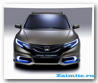 Новую Honda Civic Tourer покажут на автосалоне во Франкфурте