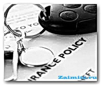 Zaimite.ru — сайт об автокредитах и автомобилях