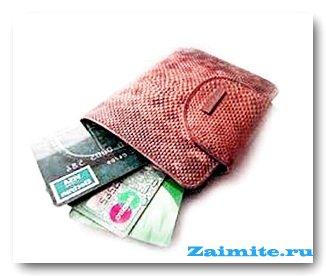 Срочный займ онлайн на- zaym-onlinesu