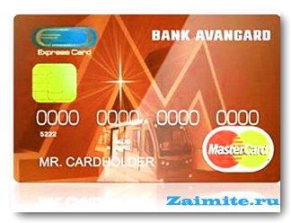 Банк ренессанс кредит электросталь