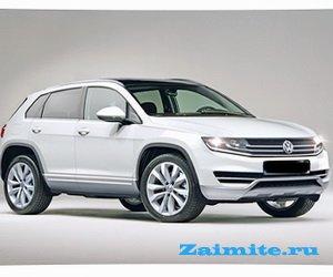 Volkswagen предлагает купить Volkswagen Tiguan в кредит на спец. условиях